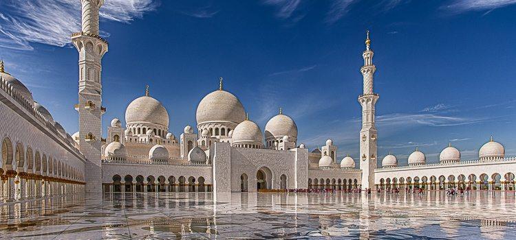 United Arab Emirates Art