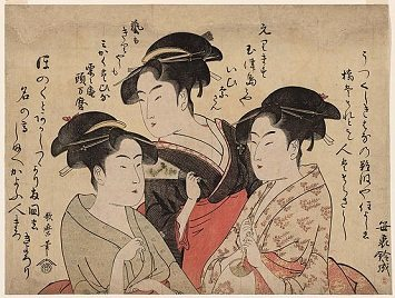 Three Beauties of the Present Day – Utamaro