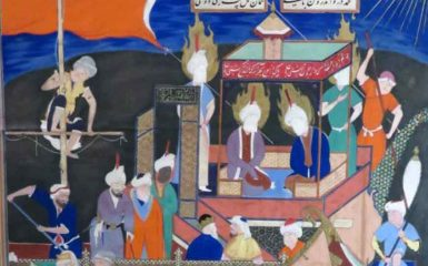Persian Art and Culture